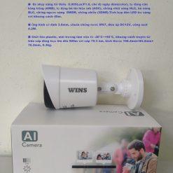 WINS - AHD220UK-FC